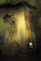 秋芳洞の黄金柱 11076007908| 写真素材・ストックフォト・画像・イラスト素材|アマナイメージズ