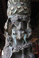クー・コンシーの柱の彫刻 11076009044| 写真素材・ストックフォト・画像・イラスト素材|アマナイメージズ