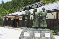 松蔭記念館