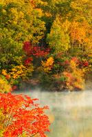 地獄沼と紅葉