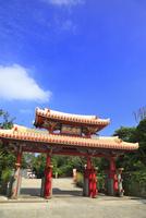 沖縄本島 首里城・守礼門