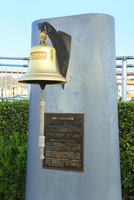 呉 戦艦大和の時鐘のモニュメント 11076027186| 写真素材・ストックフォト・画像・イラスト素材|アマナイメージズ