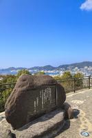長崎 風頭公園から望む長崎市街 11076027219| 写真素材・ストックフォト・画像・イラスト素材|アマナイメージズ