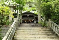 真田山 三光神社