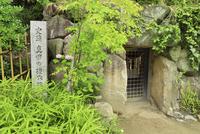 真田山・三光神社 真田の抜け穴跡