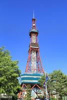 札幌,大通公園のさっぽろテレビ塔