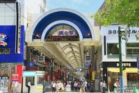 札幌・狸小路商店街