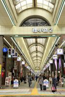 札幌 狸小路商店街