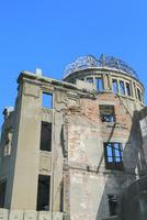 広島平和記念公園の原爆ドーム