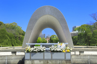 平和記念公園の原爆死没者慰霊碑と原爆ドーム