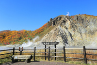 登別温泉の大湯沼と日和山に紅葉