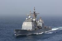 USS Vicksburg transits the Arabian Sea.