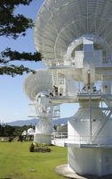 The Naval Computer and Telecommunications Area Master Station, Pacific in Wahiawa, Hawaii.