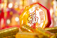 Firecrackers with Chinese character 'Fu'