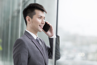 Chinese businessman talking on the phone