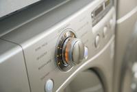 Close-up of settings on energy efficient washing machine.