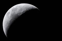 Close-up view of quarter moon, Cadiz, Spain