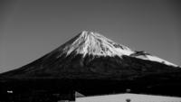 Snowcapped mountain, Honshu, Japan