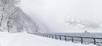 Lake shikotsu in winter mist, Hokkaido, Japan