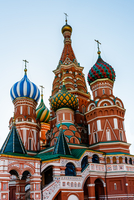 Cathedral of Vasi