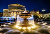 Bolshoi Theatre i