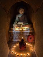 Faithful of  Novice (Myanmar)