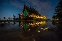 Unseen thailand (Wat sirintron)