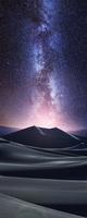 Stargazers 11098078530| 写真素材・ストックフォト・画像・イラスト素材|アマナイメージズ