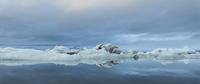 Panoramic crop of Icebergs at Jokulsarlon 11098079054| 写真素材・ストックフォト・画像・イラスト素材|アマナイメージズ
