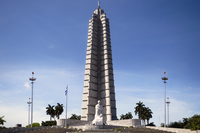 Low angle view of Memorial Jose Marti against blue sky
