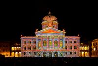 Rendez-vous Bundesplatz, light installation at the Federal