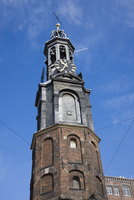 Munttoren (Mint Tower), Amsterdam, Netherlands