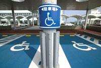 車椅子マーク 28144012761| 写真素材・ストックフォト・画像・イラスト素材|アマナイメージズ