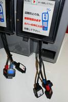 携帯電話充電端末