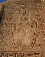 アブシンベル神殿のレリーフ