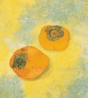 柿の実 イラスト
