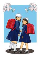 小学生 28144092015| 写真素材・ストックフォト・画像・イラスト素材|アマナイメージズ