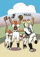 高校野球 イラスト