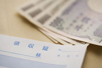 紙幣と領収書