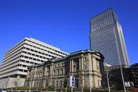 東京丸の内周辺のオフィスビル