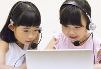 インカムを付けてパソコンを見る女の子2人 33000004322| 写真素材・ストックフォト・画像・イラスト素材|アマナイメージズ