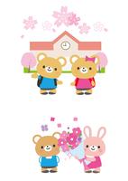 入学と花束 クマ君とウサギさん