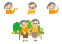 介護 高齢者