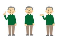 高齢男性全身のセット