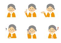 高齢女性バストアップのセット