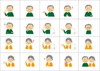 シニアの男性・女性アイコン 60002000188  写真素材・ストックフォト・画像・イラスト素材 アマナイメージズ