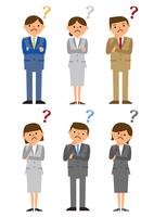 考えるビジネス集団男性女性