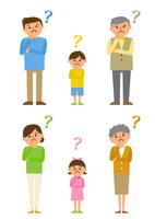 考える三世代家族