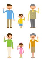 説明する三世代家族