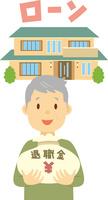 退職金を住宅ローン返済に充てるシニア男性 60008000377| 写真素材・ストックフォト・画像・イラスト素材|アマナイメージズ